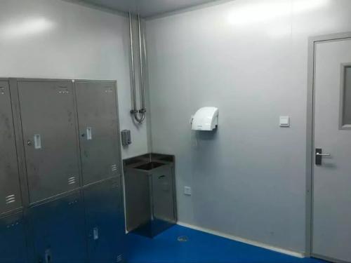 clean room 4